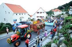 German Village Oktoberfest