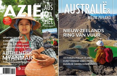 Covers 04 2020